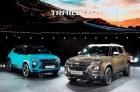 제네시스, 벤츠, 한국GM의 SUV 신차 공개…치열한 경쟁 예고